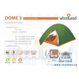 Палатка туристическая WoodLand DOME 3