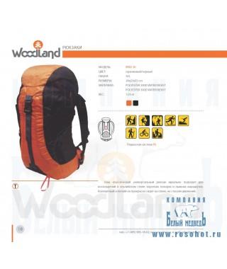Рюкзак WoodLand IRBIS 30L (оранжевый/черный)