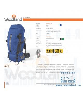 Рюкзак WoodLand MOUNT 90L (зеленый/черный)