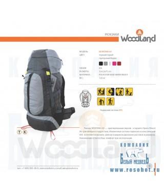 Рюкзак WoodLand MOUNTANA 60L (пурпурный/бордо)