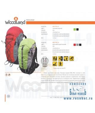 Рюкзак WoodLand NEK PRO 45L (зеленый/черный)