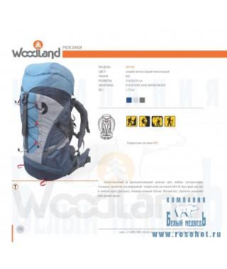 Рюкзак WoodLand SKY 60L (синий/светлосерый/темносерый)