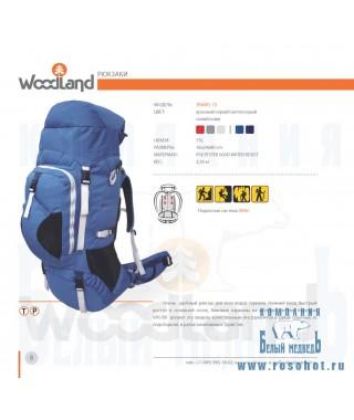 Рюкзак WoodLand TRAVEL 75L (красный/серый/св.серый)