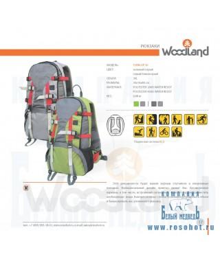 Рюкзак WoodLand TURN-UP 30L (зеленый/серый)