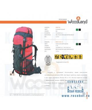 Рюкзак WoodLand WAVE 100+15L (темнозеленый/черный)