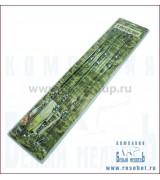Набор шампуров BOYSCOUT плоских 60см 6 штук в блистере