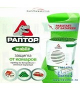 Комплект РАПТОР прибор на батарейках+смен картридж 240 часов
