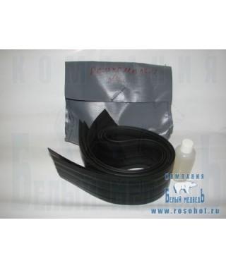 Ремкомплект №4 для лодок ПВХ (наб. защиты днища от стыков пайол) (Л)